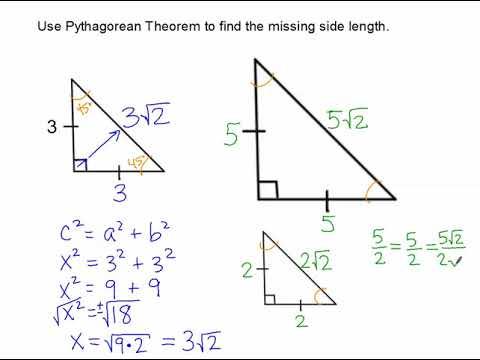 9.5i 45-45-90 Special Right Triangle