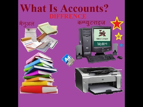 What is Accounts What difference between manual and computerized Accounts