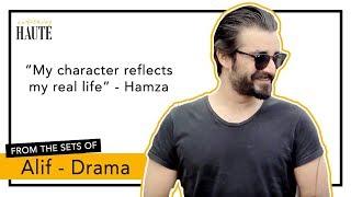 Alif is Hamza Ali Abbasi's Real Story? | Sajal Aly | TV Drama | Haute Light | Something Haute
