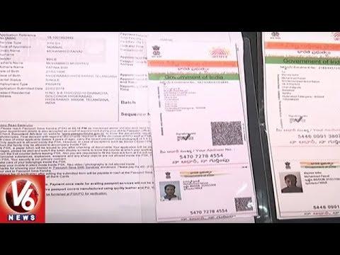 Rachakonda Police Arrests Fake Aadhar Card And Passport Making Gang | Hyderabad | V6 News