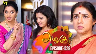 Azhagu - Tamil Serial | அழகு | Episode 529 | Sun TV Serials | 14 Aug 2019 | Revathy | VisionTime