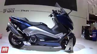 2017 yamaha t max 530 sx dx salon de milan le t max de l re num rique music jinni. Black Bedroom Furniture Sets. Home Design Ideas