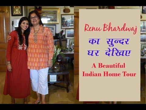 (हिंदी) Renuji के सुन्दर इंडियन घर का टूर : घर सजावट ideas
