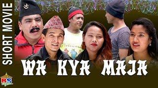 Wa Kya Majja || New Nepali Short Movie || Ajay, Basu, Binisha, Neha || EPISODE 1