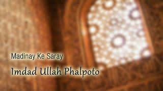 Imdad Ullah Phalpoto - Madinay Ke Saray - Sindhi Islamic Videos