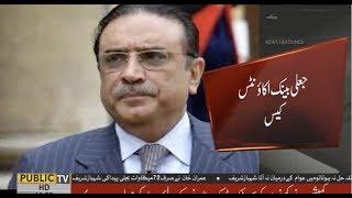 Asif Zardari, Faryal Talpur