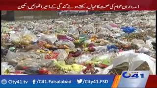 NA 81 Mohallah pile of dirt in an empty plot of Islam Pura