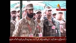 ATV News Headlines - 09:00 PM | 25 March 2017