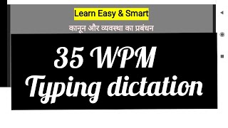 8 minutes, 26 seconds) 30 Wpm Video - PlayKindle org