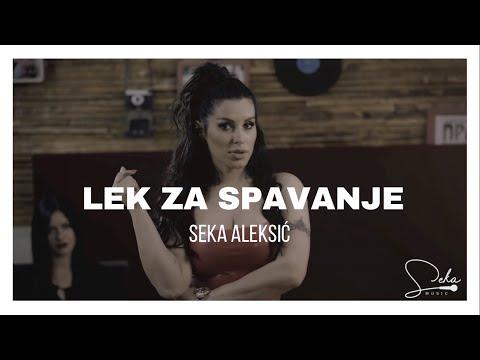 SEKA ALEKSIC - LEK ZA SPAVANJE (OFFICIAL VIDEO)