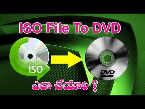 How To Burn ISO File To CD or DVD Using Nero in Telugu (Bootable Disc)