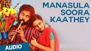 Manasula Soora Kaathey Official Full Song - Cuckoo