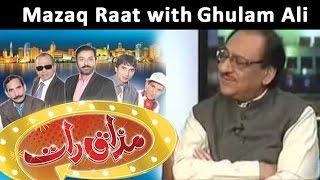 Mazaaq Raat | Ghulam Ali | 10 FEB 2015