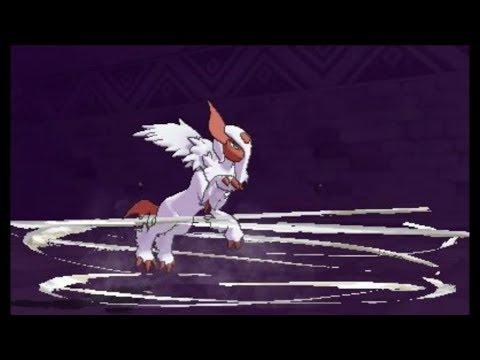 (UU) Mega Absol THE SAVIOUR Pokemon Moon Wifi Battle Vs Epixxaa!
