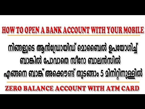 HOW TO OPEN A ZERO BALANCE BANK ACCOUNT WITH YOUR MOBILE
