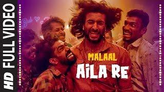 Aila Re Full Song | Malaal | Sanjay Leela Bhansali | Meezaan | Vishal Dadlani | Shreyas Puranik