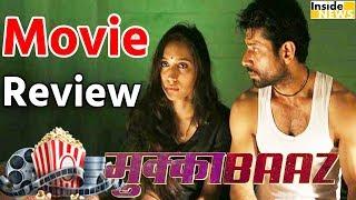 Movie Review| Mukkabaaz को  Public से मिला ऐसा Response