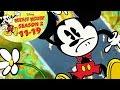 A Mickey Mouse Cartoon Season 2 Episodes 11 19 Disney Shorts