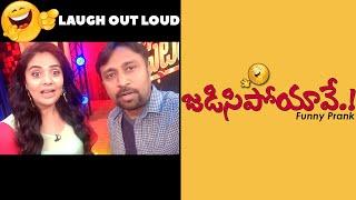 JADISIPOYAVE Funny Telugu Prank | Pranks in Hyderabad 2020 | Latest Telugu Pranks | FunPataka