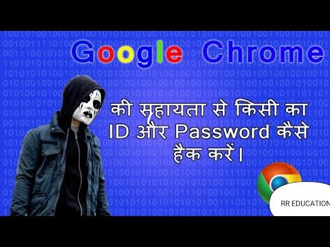 How To See someone's Facebook Password Without any software ✔✔