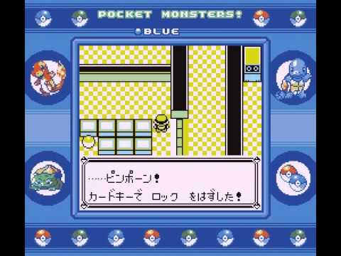 Card Key exploits (Pokémon Red/Green/Blue JP)