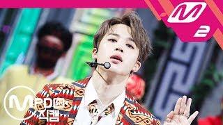 [MPD직캠] 방탄소년단 지민 직캠 4K 'IDOL' (BTS JIMIN FanCam) | @MCOUNTDOWN_2018.8.30