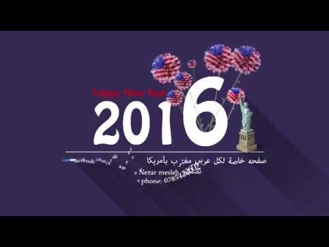 Xxx Mp4 Arab Amrecan عرب أمريكا 3gp Sex
