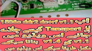 ACCESS CONTROL 2778 TYPE 1506C V1 6 AND V1 7 POWERVU KEY SOFTWARE