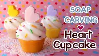 SOAP CARVING| Heart Cupcake | Easy | Soap Craft | DIY |