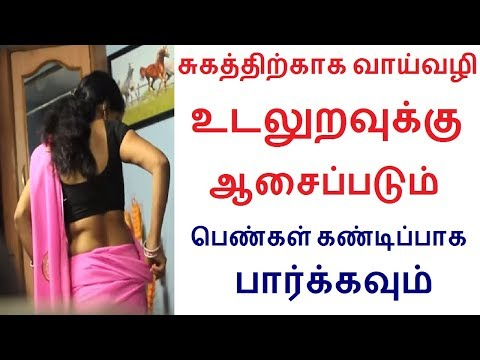 Xxx Mp4 Causes Symptoms And Risk Of HIV Or AIDS And Other Sexually Transmitted Diseases In Tamil 3gp Sex