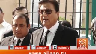 Naeem Bukhari Media Talk 22 November 2016 #NaeemBukhari #PTI #PanamaLeaks @FarhanKVirk @PTIofficial