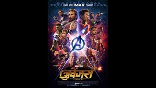 Download Avengers infinity war official-teaser 2018 movie trailer -HD Video
