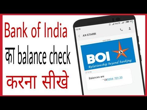 Bank of india ka balance kaise check kare | how to check bank of india account balance in hindi