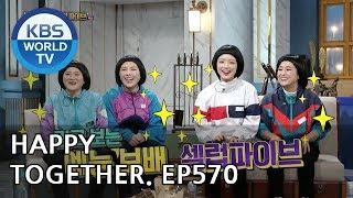 Happy Together I 해피투게더 - Kim Shinyoung, Shin Bongsun, Song Eunyi, Etc [eng/2019.01.17]