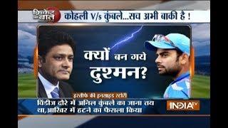 Cricket Ki Baat: Virat the reason BCCI is looking for coach Kumble