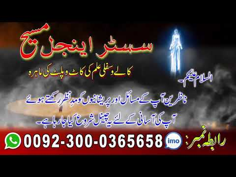 Black magic specialist in Canada Pakistan +923000365658 whatsapp