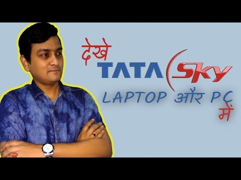Tatasky - Watch Live TV On Your Laptop and PC Without Any Software