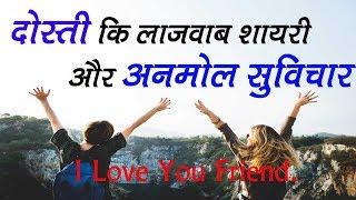 Love U Zindagi Videos
