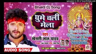 Satmi Ke Khulte Ankhiya Sabhe Pujela Aaini Saiya Sanghe (2019 Navratri Mix) Dj Brijesh Yadav(DjFaceBook.IN).mp3