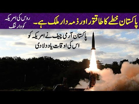 Pakistan is More Advanced in Capabilities and Abilities - Russia