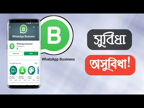 Whatsapp business -all tools and settings explain with you |wahtsapp business help?  or not!