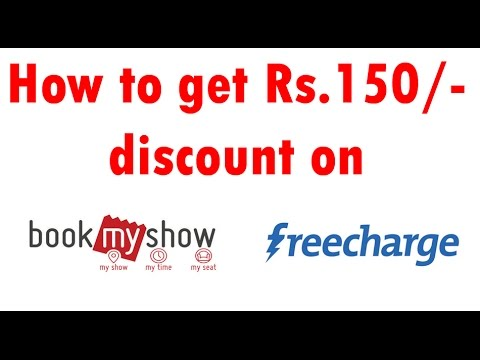 HOW TO GET Rs. 150/- DISCOUNT ON BOOKMYSHOW