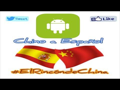 Cambiar idioma Chino O Inglés a Español, en cualquier dispositivo Android .Chinese - Spanish/English