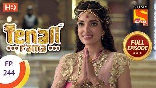 Tenali Rama - Ep 248 - Full Episode - 19th June, 2018