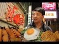Osaka Japan Street Food Tour Dotonbori Food Guide