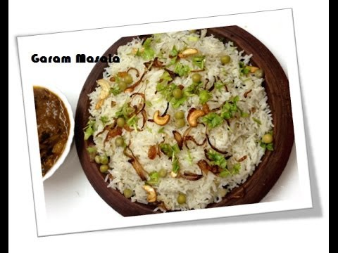 Malabar Ghee rice / Neychoru നെയ് ചോറ്