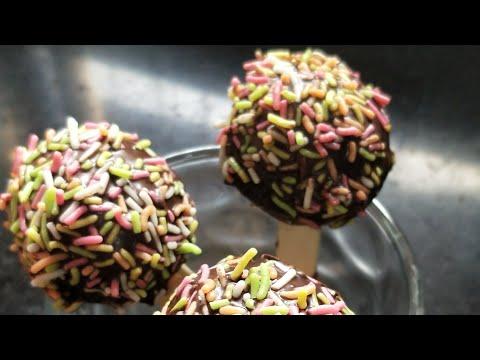 Chocolate Lollipop in 5 Minutes   Tasty lollipop for kids    how to make lollipop for kids