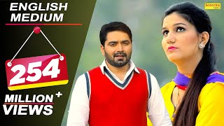 English Medium | Sapna Chaudhary, Vickky Kajla | Masoom Sharma, AK Jatti | New Haryanvi Song 2018