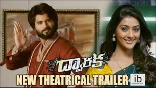 Dwaraka new theatrical trailer | Vijay Deverakonda | Pooja Jhaveri - idlebrain.com