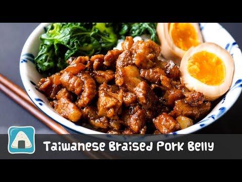 Instant Pot Taiwanese Braised Pork Belly (Lu Rou Fan)